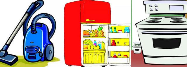 Пылесос, холодильник и газовая плита